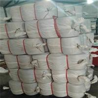 安徽厂家供应圆捆机打捆绳 麻绳价格