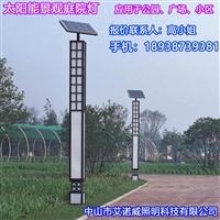 太阳能庭院灯安装工程案例图,太阳能庭院灯厂家品牌有那些
