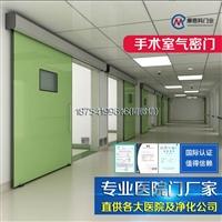 河北医用门,石家庄,唐山,医用门厂家,手术室门,电动手术室门