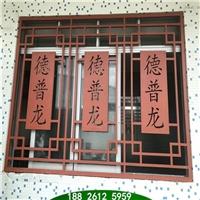 新闻西藏拉萨火锅店木纹铝花格