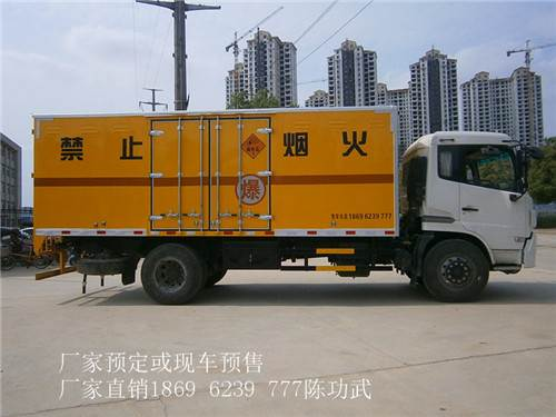 湖南邵阳炸药e8国际娱乐app价格是多少--湖北防爆车厂家