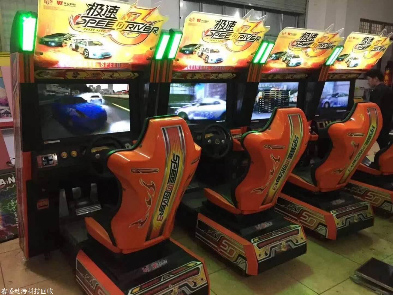吴江哪里有游戏机回收 大型游戏机回收