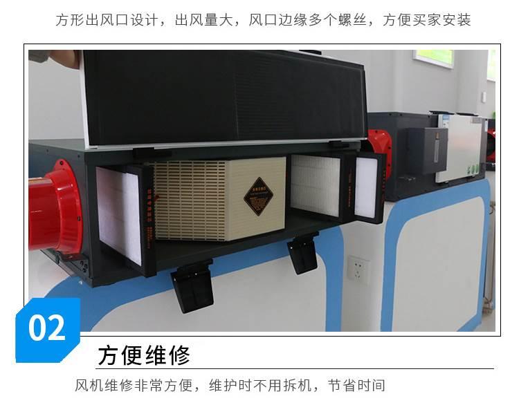 吊顶式新风换气机厂家  圳泽空调机组厂家