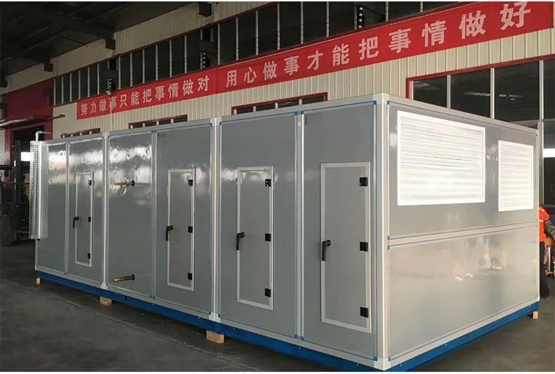 新风机组厂家支持定制--zk组合式空调机组价格