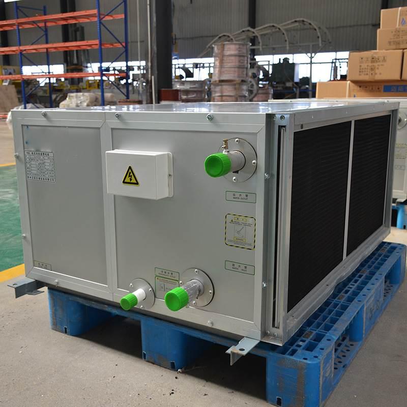 吊顶式空调机组 加工定制生产商