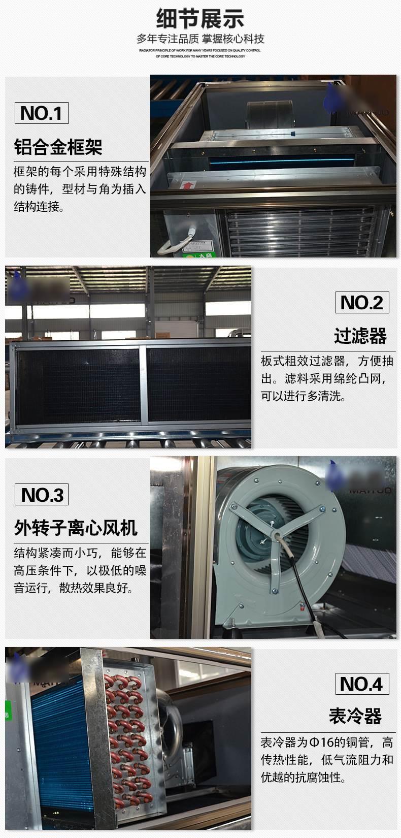 远程射流空调机组厂家   圳泽空调机组厂家