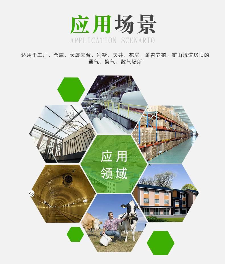 上海屋面风机 屋顶消防排烟风机,山东圳泽制造