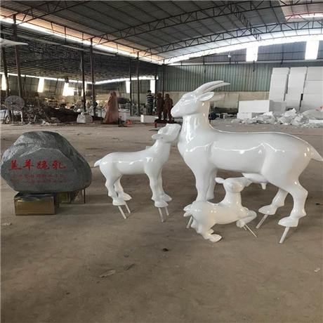 佛山玻璃钢主题雕塑 校园文化雕塑 玻璃钢羔羊组合雕塑