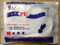供应一次性pe手套市场价多少钱