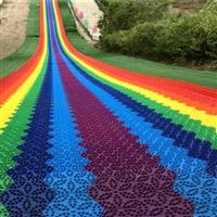 彩虹滑道免费规划设计 出彩的感觉七色彩虹滑道