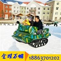 戏雪乐园设备 雪地坦克车 人工造雪机 儿童挖掘机