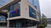 海淀安利专卖店搬到哪 北京安利公司服务热线