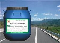 哈尔滨 AMP-100桥面防水粘结层 二阶反应型防水涂料 优选产品