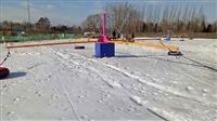 雪地轉轉冰雪轉轉,滑雪轉轉景區滑雪場,度假村游樂設備廠家