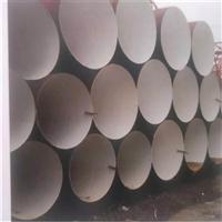 咸陽保溫管飲用水輸送管生產