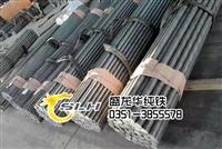 YTO1除銹純鐵爐料方坯