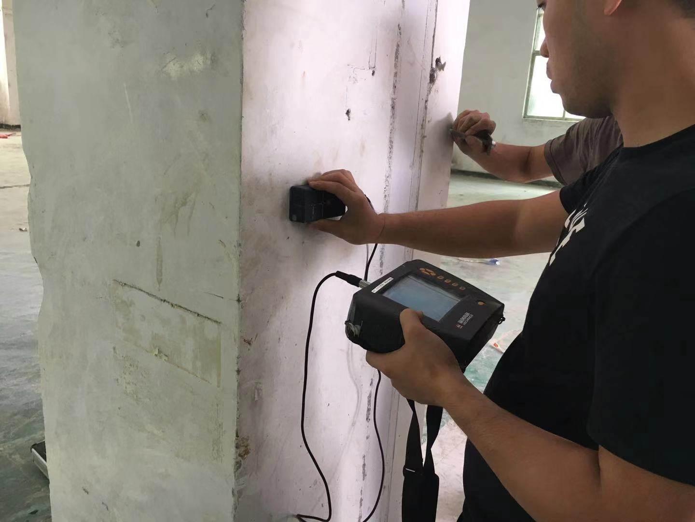 汕头市房屋安全检测鉴定机构