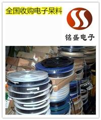 东莞企石IC回收 回收电子元器件