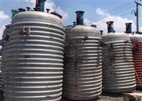 二手不锈钢反应釜价格  想买一台二手6吨磁力搅拌反应釜宁波产