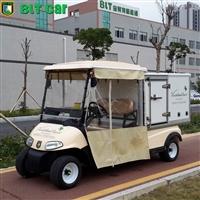 电动送餐车-电动送餐车工厂直销