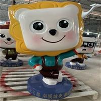 广州玻璃钢卡通雕塑 恒大名都形象卡通雕塑 玻璃钢卡通公仔雕塑