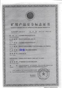 CJRG100/5H紅外甲烷二氧化碳檢測報警儀