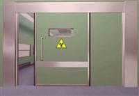 安順射線防護工程設計--專注防輻射