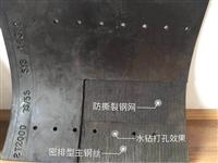 斗式晋升机钢丝胶带哪家质量好