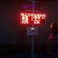亳州工地扬尘监测仪厂家电话