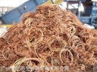 广州市南沙区废铜回收公司 回收多少钱
