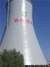 柳州双曲线凉水塔外壁美化公司