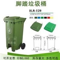 四平垃圾桶廠家,戶外腳踏環衛垃圾桶-沈陽興隆瑞