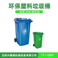 本溪垃圾桶廠家,加厚掛車桶-沈陽興隆瑞