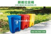 沈陽分類垃圾桶廠家分類方法-沈陽興隆瑞