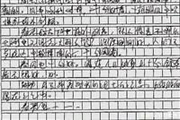 福建省宁德市扫描阅卷机直销