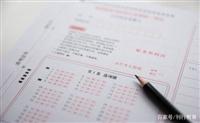 陕西省安康市扫描阅卷机多少钱