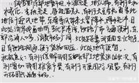 江苏省徐州市选择题阅卷机直销