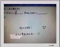湖南省株洲市自动阅卷机怎么选