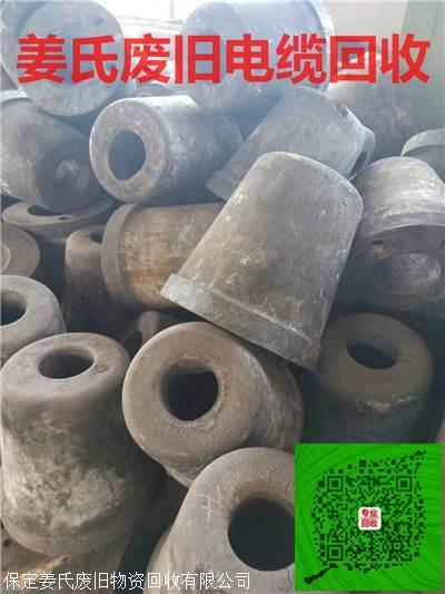 台州电缆回收公司黄铜回收电话