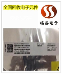 东莞横沥IC回收 回收电子元器件