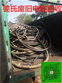 朔州电缆回收公司架空铝线回收市场