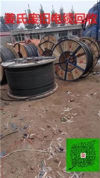 漳州电缆回收 今日漳州废电缆回收价格