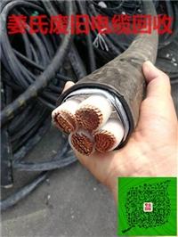 唐山回收廢舊電纜價格行情免費估價