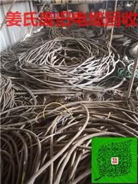 衡阳电缆回收 今日衡阳废电缆回收价格