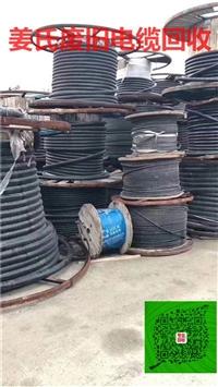 信陽廢舊電纜回收 信陽廢舊電纜回收價值與用途