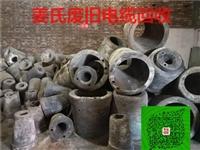 成都鋁導線回收 成都鋁導線回收價值與用途