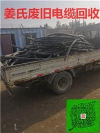 定西电缆回收公司废线缆回收行情