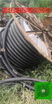 济南电缆回收 今日济南废电缆回收价格