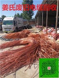 台州电缆回收 今日台州废电缆回收价格