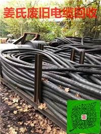 临沂电缆回收公司废铝线回收加工厂